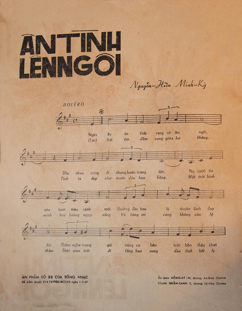 Sheet nhạc bài hát ân tình lên ngôi 2