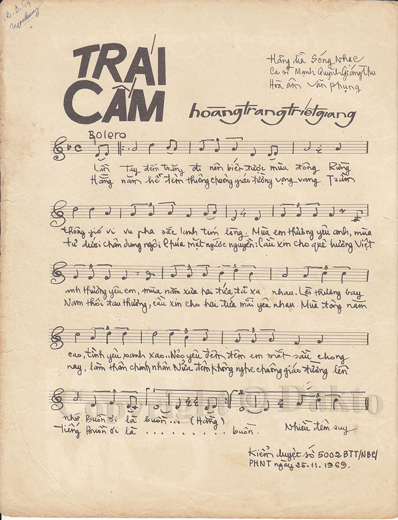 Sheet nhạc bài hát trái cấm 1